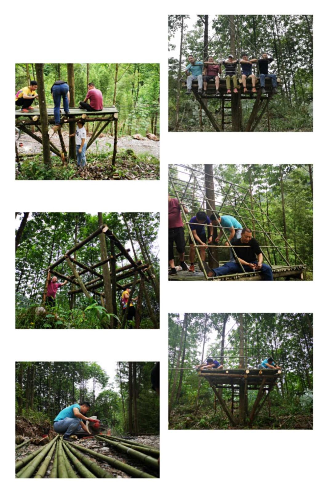 走进山野 自在山野生存造物技能七日体验营