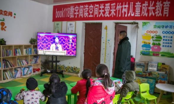 孩子們在空間觀看國學類視頻